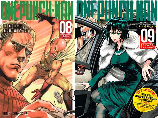 One-Punch-Man-tomes-manga
