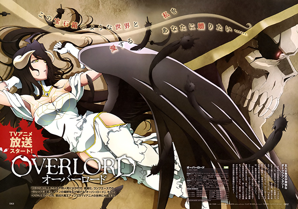 OverLord-visual-art-magazine