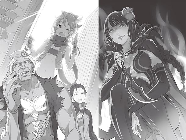 ReZero-Kara-Hajimeru-Isekai-Seikatsu-illustrations-roman