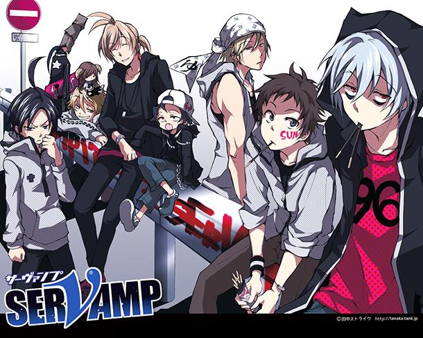 Zero Vampire Knight Le manga Servamp adapt...