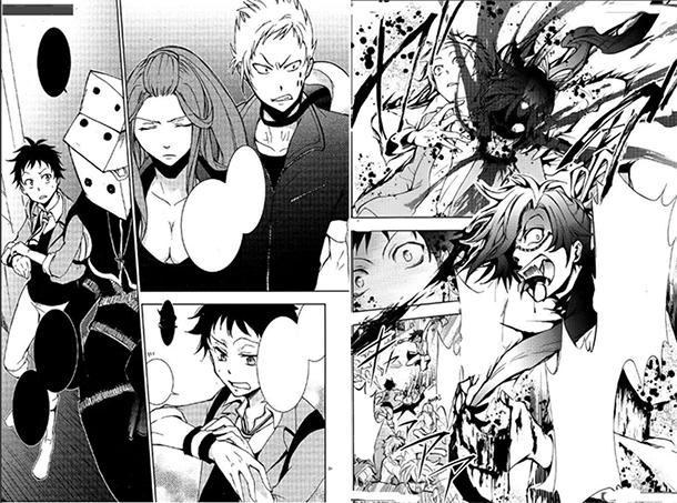 Servamp-manga-extrait-009