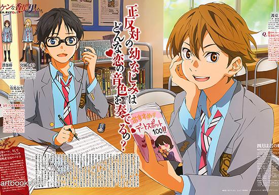 Shigatsu-wa-Kimi-no-Uso-anime-illustration