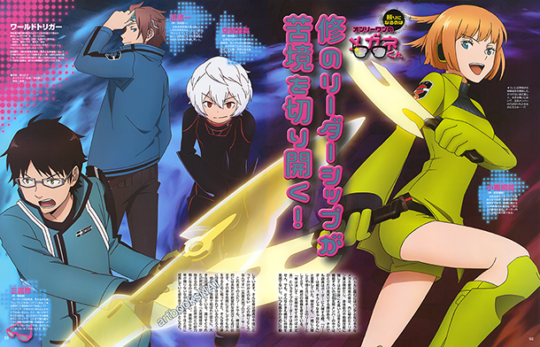 World-Trigger-illustration-anime-magazine
