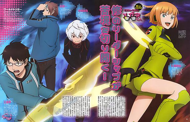 World-Trigger-illustration-anime-magazine