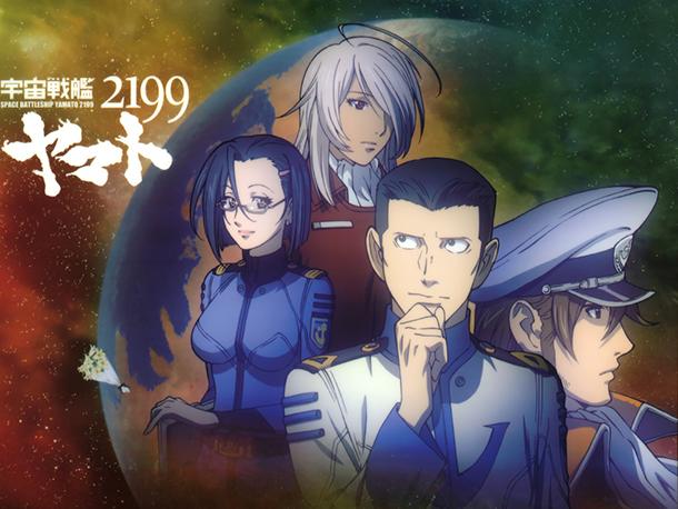 Yamato-2199-S1-visual-art-008