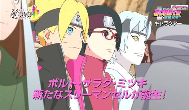 Boruto-Naruto-the-Movie-trailer-story-009