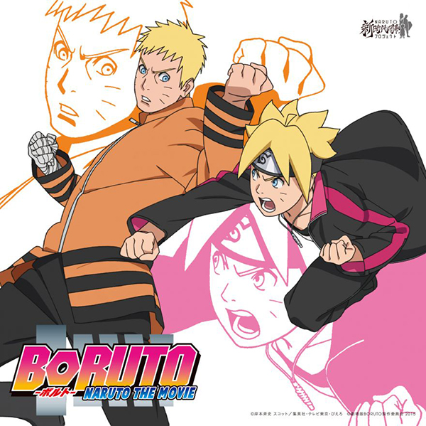Boruto-Naruto-the-movie-Visual-Art-006