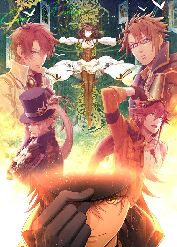 Coup de cœur du moment (animes)  Code-Realize-game-visual_art