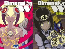 Dimension-W-tomes-manga-005