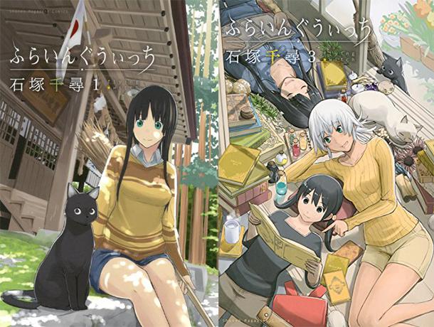 Le Manga Flying Witch Adapt 233 En Anime Adala News