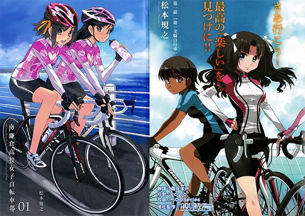 Minami-Kamakura-Koukou-Joshi-Jitenshabu-illustration-manga