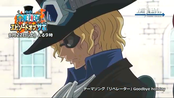 One-Piece-episode-of-Sabo-image-008