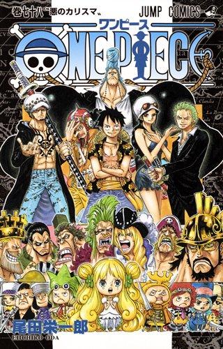 One_Piece_78