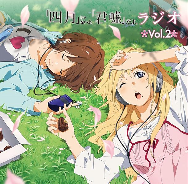 Shigatsu-wa-Kimi-no-Uso-Radio-2