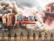 Shingeki-no-Kyojin-affiche-movie