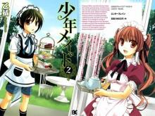 Shonen-Maid-tome-2-manga