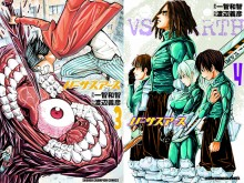 VS-Earth-manga-tomes