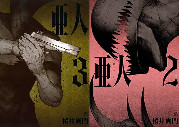 Ajin-manga-tomes-2-&-3