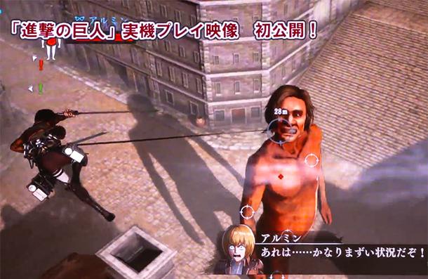 Attack-on-Titan-gameplay-002