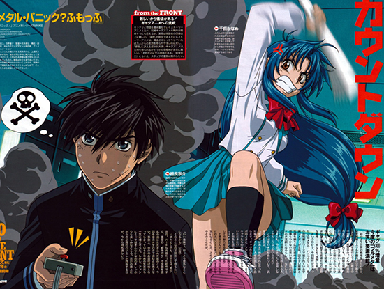 Full-Metal-Panic-illustration-anime