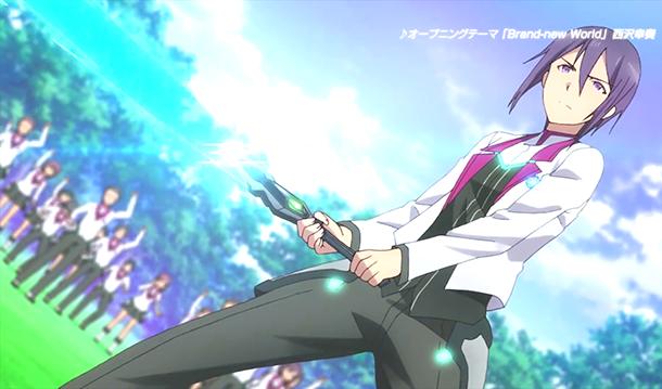 Gakusen-Toshi-Asterisk-image-455