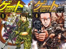 Gate-manga-tomes