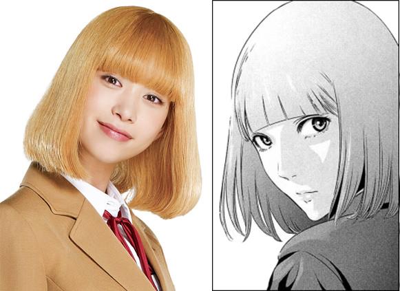 Hana-Midorikawa-Aoi-Morikawa