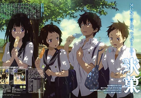 Hyouka-illustration-anime