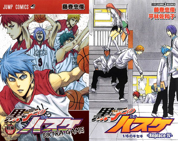 Kuroko-no-Basket-Extra-game-&-Replace