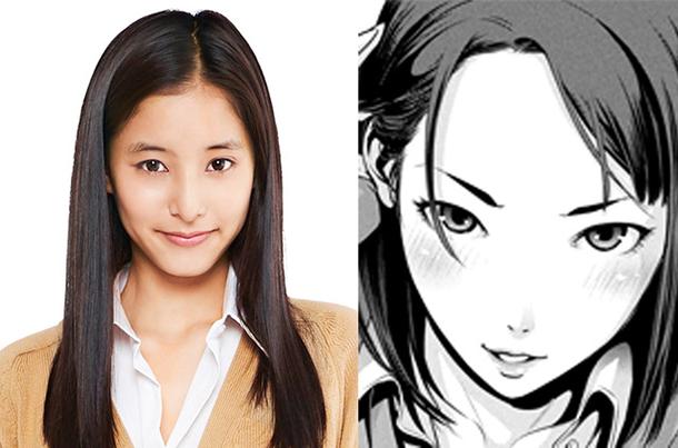 Kyoko-Yuko-Araki