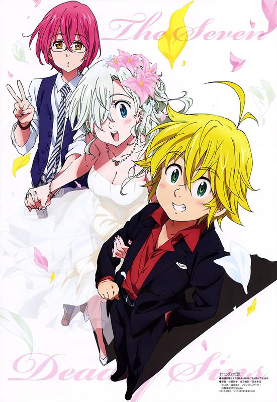 Nanatsu-no-Taizai-Wedding-magazine