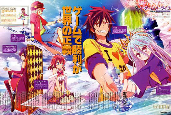 No-Game-No-Life-illustration-anime