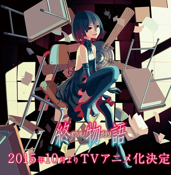 Owarimonogatari-teaser-visual