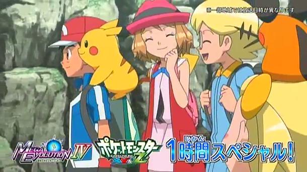 Pokemon-XYZ-image-789