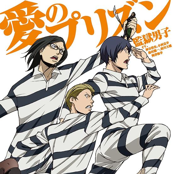 Prison-School-anime-illustration-seiyuu