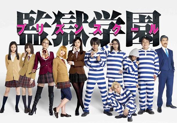 Prison-School-drama
