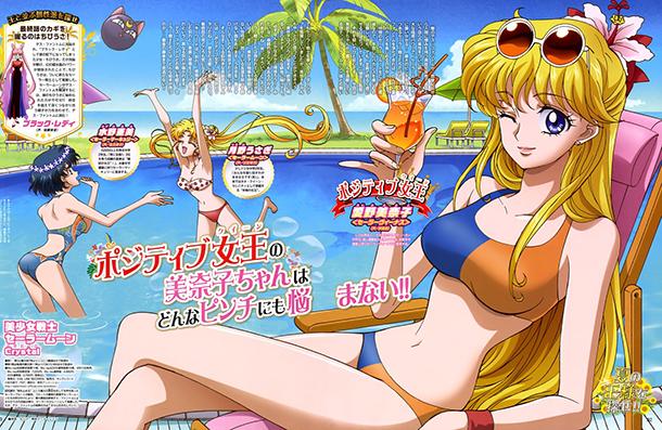 Sailor-Moon-Crystal-illustration-anime