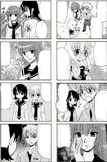 Sansha-Sanyou-manga-extrait-002