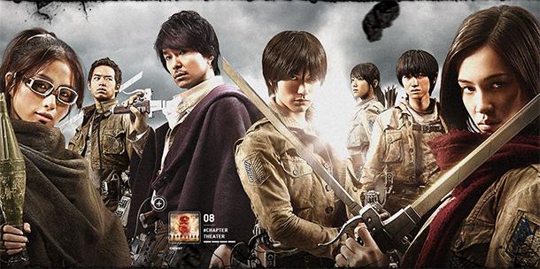 Shingeki-no-Kyojin-the-Movie-2-affiche