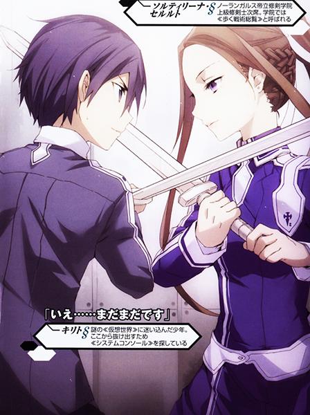 Sword-Art-Online-Aliz-t.10