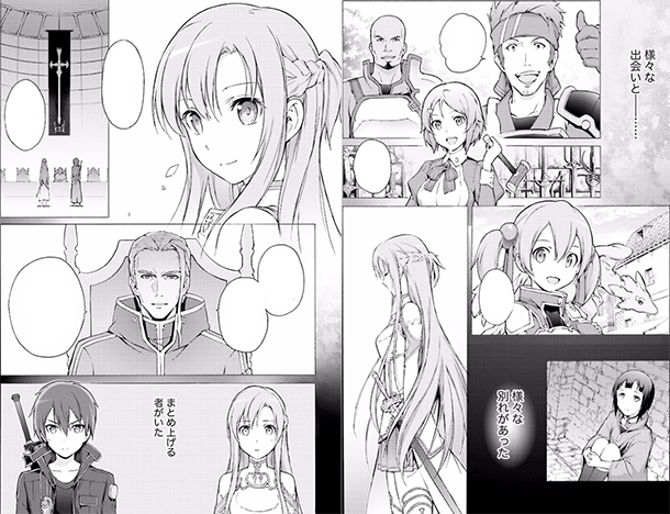 Sword-Art-Online-Phantom-Bullet-manga-extrait-002