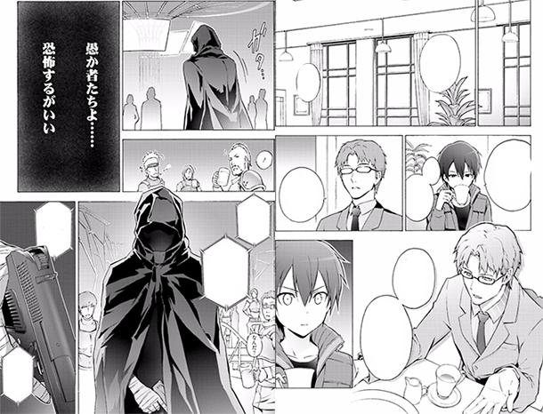 Sword-Art-Online-Phantom-Bullet-manga-extrait-003