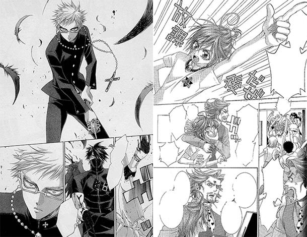 Zone-00-manga-extrait-006