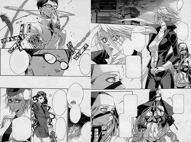 Zone-00-manga-extrait-008
