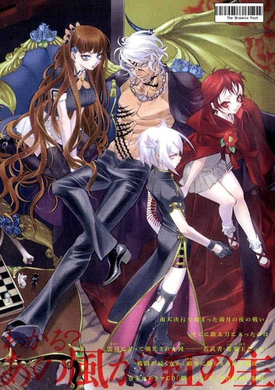 Zone-00-manga-vol.6_02