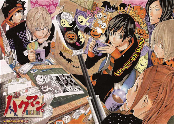 bakuman-illustration-manga