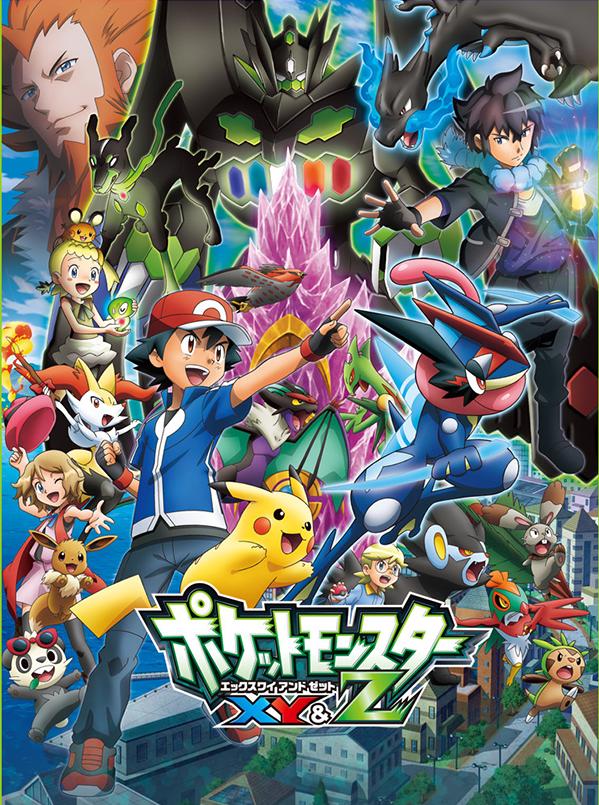 pokemonxyz-poster