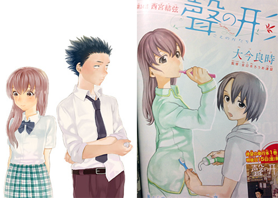 A-Silent-Voice-illustrations-manga