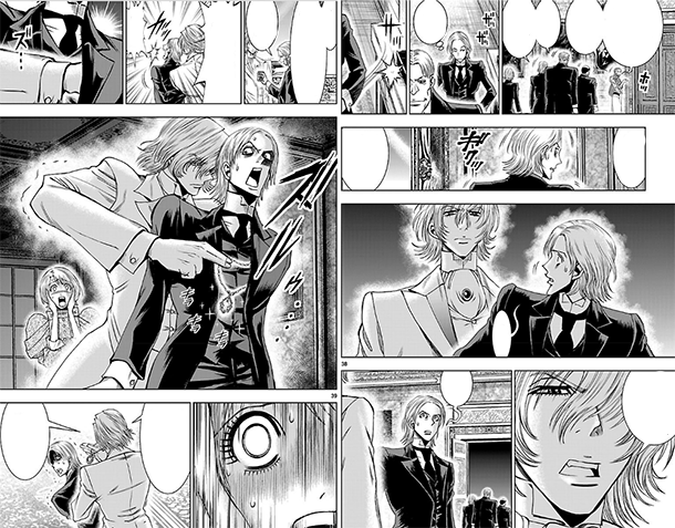 Arsene-Lupin-Aventurier-manga-007