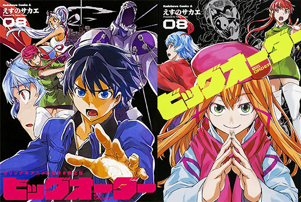 Big-Order-manga-tome-8